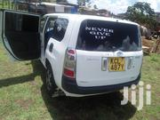 Toyota Succeed 2012 White | Cars for sale in Kiambu, Ruiru