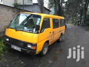 Nissan Caravan 1996 Yellow | Cars for sale in Nairobi, Nairobi Central