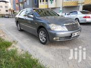 Toyota Crown 2006 Gray | Cars for sale in Mombasa, Majengo