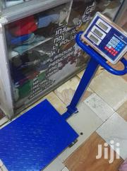 Digital Weighing Scales - 500kgs | Store Equipment for sale in Nairobi, Nairobi Central