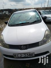 Nissan Wingroad 2009 White | Cars for sale in Nairobi, Komarock