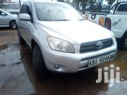 Toyota RAV4 2006 Silver | Cars for sale in Kiambu, Hospital (Thika)
