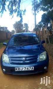 Toyota IST 2002 Blue | Cars for sale in Busia, Amukura Central