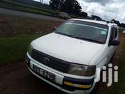Toyota Corolla 2005 White | Cars for sale in Kericho, Ainamoi