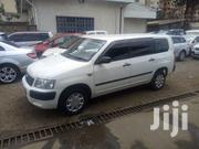 Toyota Succeed 2009 White | Cars for sale in Nairobi, Nairobi Central