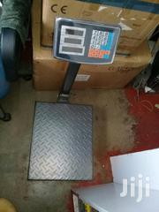 300 Kg Platform Weighing Scale (All Sizes Available) | Store Equipment for sale in Nairobi, Nairobi Central