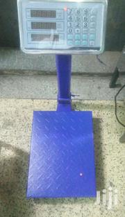 Computing Platform Weighing Scales | Store Equipment for sale in Nairobi, Nairobi Central