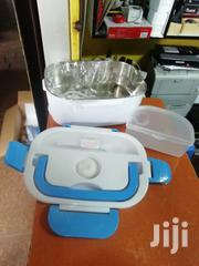 Multi-Function Electric Steel Lunch Box | Kitchen & Dining for sale in Nairobi, Nairobi Central