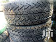 265/65R17 A/T Petromax Tyres | Vehicle Parts & Accessories for sale in Nairobi, Nairobi Central