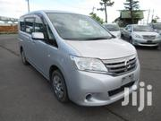 Nissan Serena 2012 Silver | Cars for sale in Nairobi, Parklands/Highridge
