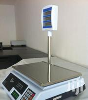 Portable Weighing Scale | Store Equipment for sale in Nairobi, Nairobi Central