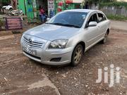 Toyota Avensis 2007 Silver | Cars for sale in Nairobi, Kilimani