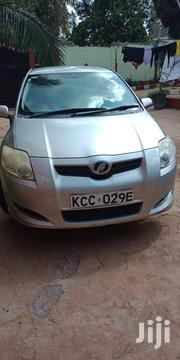Toyota Auris 2008 Silver | Cars for sale in Nairobi, Lavington