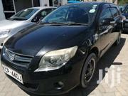 Toyota Fielder 2010 | Cars for sale in Mombasa, Shimanzi/Ganjoni