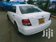 Toyota Corolla 2010 White | Cars for sale in Nairobi, Karen