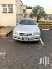 Toyota Mark X 2009 Silver | Cars for sale in Nairobi, Mugumo-Ini (Langata)
