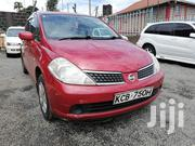 Nissan Tiida 2007 Red | Cars for sale in Nairobi, Karen