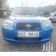 Subaru Forester 2007 2.0 X Trend Blue | Cars for sale in Nairobi, Kilimani