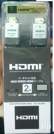 High Speed HDMI Cable 2m | Accessories & Supplies for Electronics for sale in Nairobi, Nairobi Central