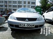 Mitsubishi Lancer / Cedia 2007 Silver | Cars for sale in Nairobi, Kilimani