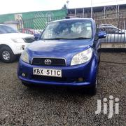 Toyota Rush 2007 Blue | Cars for sale in Nairobi, Nairobi Central