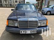 Mercedes-Benz E200 1986 Blue | Cars for sale in Nairobi, Mugumo-Ini (Langata)