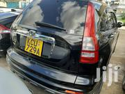 Honda CR-V 2012 Black | Cars for sale in Mombasa, Tudor