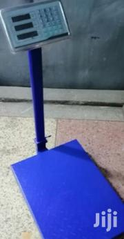Generic Platform Weighing Scales | Store Equipment for sale in Nairobi, Nairobi Central