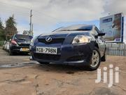 Toyota Auris 2007 Blue | Cars for sale in Kiambu, Township E