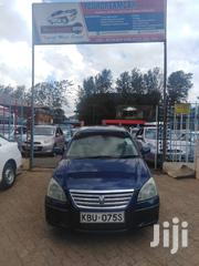 Toyota Premio 2006 Blue  | Cars for sale in Kiambu, Township E