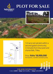 Land for Sale Thika | Land & Plots For Sale for sale in Kiambu, Thika
