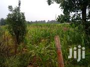 Nyeri Past Skuta Land Suitable for Petrol Station | Land & Plots For Sale for sale in Nyeri, Kamakwa/Mukaro