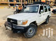 Toyota Land Cruiser 2011 White | Cars for sale in Nairobi, Karen