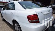Toyota Corolla 2012 White | Cars for sale in Nairobi, Kilimani