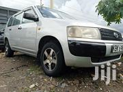 Toyota Succeed 2005 Silver | Cars for sale in Nairobi, Harambee
