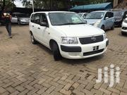New Toyota Succeed 2012 White | Cars for sale in Nairobi, Kilimani