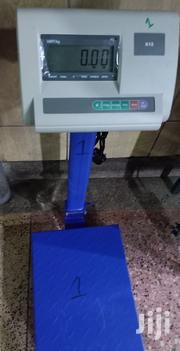 150kgs Brand New Weighing Scales | Store Equipment for sale in Nairobi, Nairobi Central