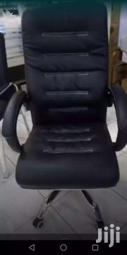 Leather Executive Chairs Ksh 13,500 With Free Delivery | Furniture for sale in Nairobi, Nairobi West