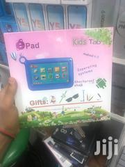 Kids Tablet 16gb 1gb Wifi Android 7.1 | Toys for sale in Nairobi, Nairobi Central