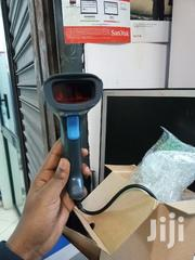 Bar Code Scanners | Store Equipment for sale in Nairobi, Nairobi Central