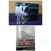 """Kenwood KSC-PSW8, 250W Compact Powered 8"""" Subwoofer 