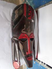 African Mask | Arts & Crafts for sale in Mombasa, Changamwe