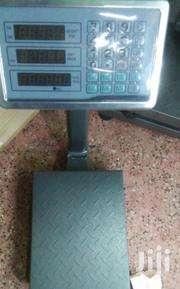 100kgs Weighing Scale Machine | Store Equipment for sale in Nairobi, Nairobi Central