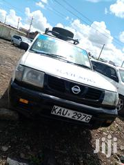 Nissan Hardbody 2005 White | Cars for sale in Nairobi, Nairobi Central