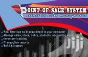 ROBIPOS Point Of Sale (Pos) Software Kenya | Store Equipment for sale in Nairobi, Ngara