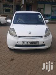 Car Hire Services Toyota Passo | Automotive Services for sale in Nairobi, Nairobi West