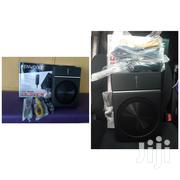 """Pioneer 8"""" 250W Amplified Subwoofer 