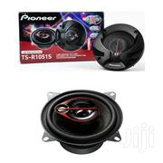 """Pioneer TS-R1051S 210W 4"""" 3-way Speakers 
