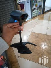 Hand Held Barcode Scanner | Store Equipment for sale in Nairobi, Nairobi Central
