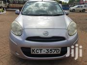 Nissan March 2012 Pink | Cars for sale in Nairobi, Nairobi Central